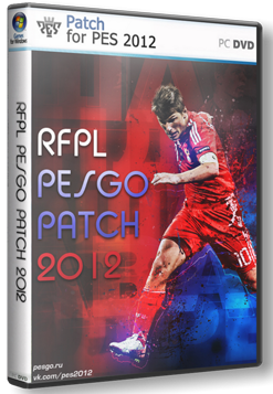 RFPL PESGO PATCH 2012 v1.0