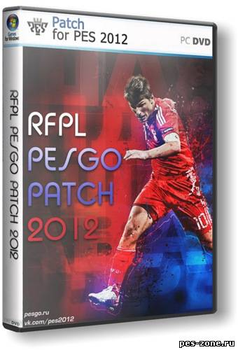 RFPL PESGO PATCH 2012 v2.0
