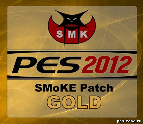 PES 2012 SMoKE Patch 4.2.2 GOLD - Update