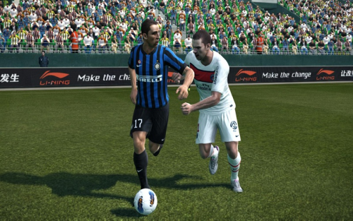 PES 2012 Ultimate Patch Update 0.9.1 + UTM EXE Tool