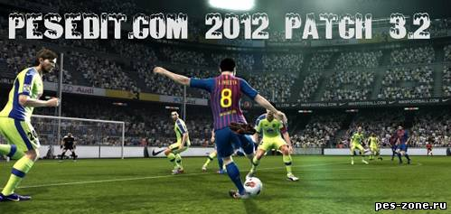 PESEdit.com 2012 Patch 3.2