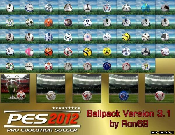 PES 2012 Ballpack V.3.1 by Ron69