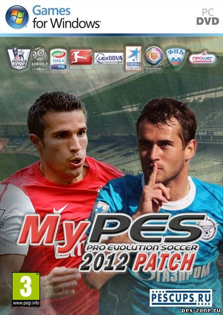 MyPES 2012 PATCH v2.0