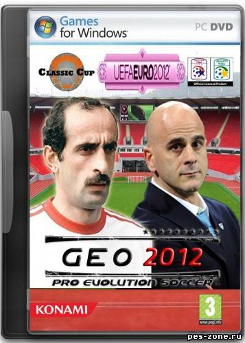 Geo 2012 Final Version UPDATE 3.5