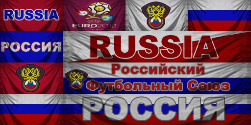 Euro 2012 Banner Pack
