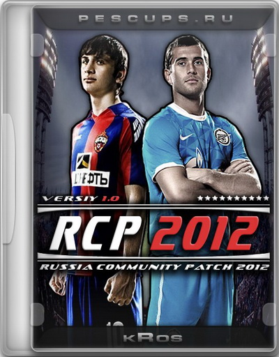 RCP 2012 | Russia Community Patch 2012 v1.0