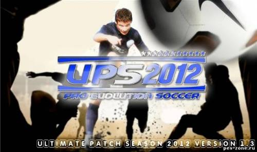 UltiMATe Patch Season 2012 version 1.3