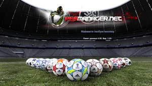 PesManager Online Patch 2013 V3.0