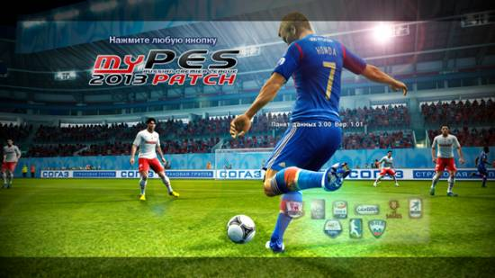 MyPES 2013 RPL Patch v3.0