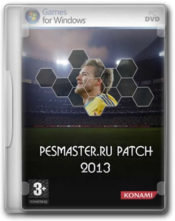 PesMaster 2013 Patch v.3.0 - Украинская Премьер-лига