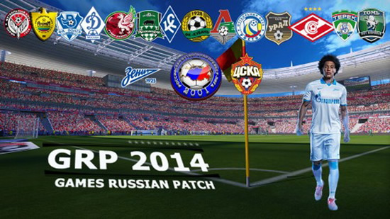 Games Russian Patch v 2.0 РПЛ и ФНЛ для PES 2014