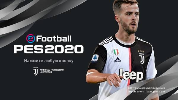 PES 2020 Bypass Crack 1.03.01 by Pes EGY